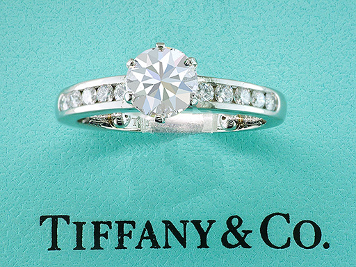 Tiffany & Co Engagement Ring Channel Set 1.57cttw Diamond Platinum $12,450
