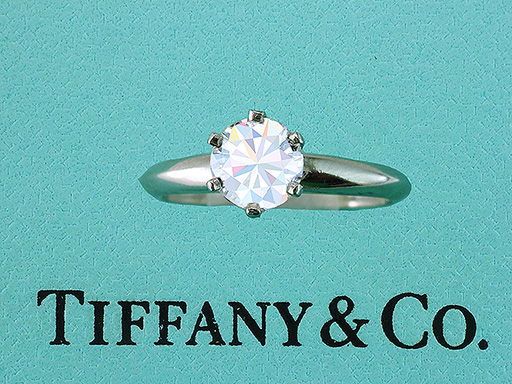 Tiffany & Co. GIA Certified .90ct G-VVS1 XXX Diamond Solitaire Engagement Ring $7,950