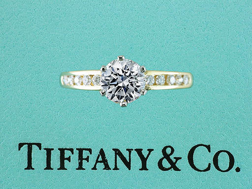 Tiffany & Co Engagement Ring Channel Set 1.49ct Diamond 18K $11,500