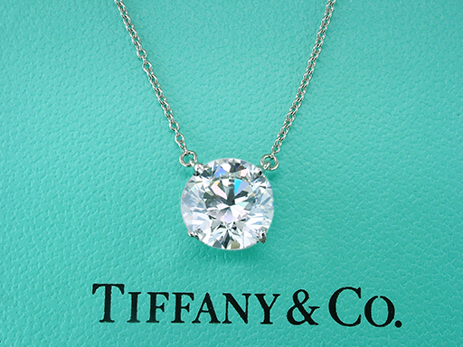 Tiffany & Co  2.60Ct Pendant Setting Necklace $1,945