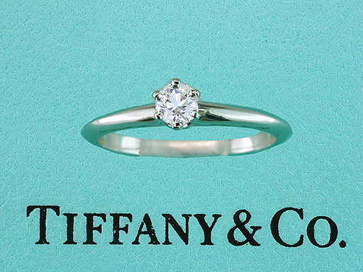 Tiffany & Co. Engagement Ring Diamond Solitaire Platinum .18ct G/VS1 $985