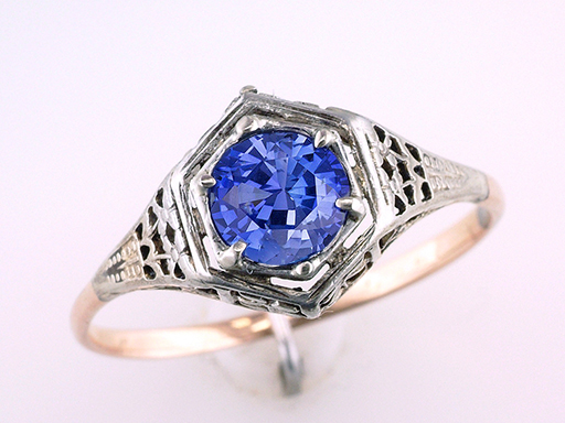 Sapphire Cocktail Engagement Ring .90ct Ceylon 18K Art Deco Vintage $685