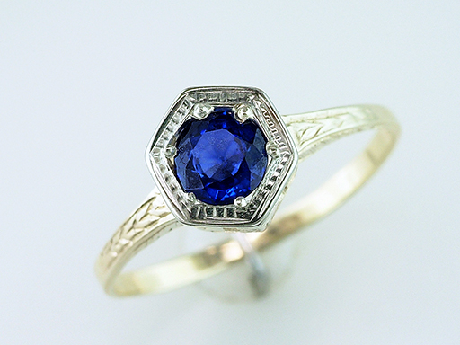 Rare Vintage Sapphire Engagement Cocktail Ring .60ct 14K Yellow Gold Antique Deco $585